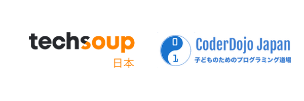 TechSoup Japan × CoderDojo Japan