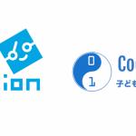 Switch Education × CoderDojo Japan