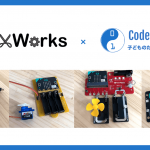 TFabWorks × CoderDojo Japan
